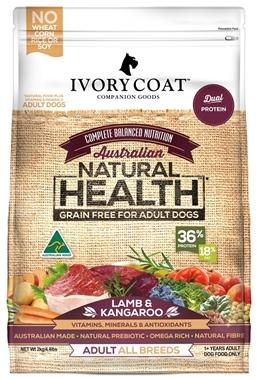 Picture of SHORTER DATED -  Lamb & Kangaroo - Grain Free - 4 x 2kg - Ivory Coat - Adult Dog - Dry